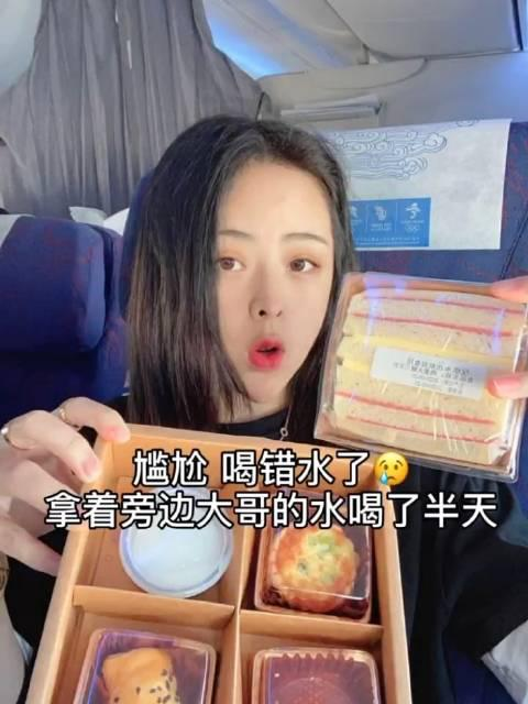 ks吃播id一只大巧:国际航班的飞机餐