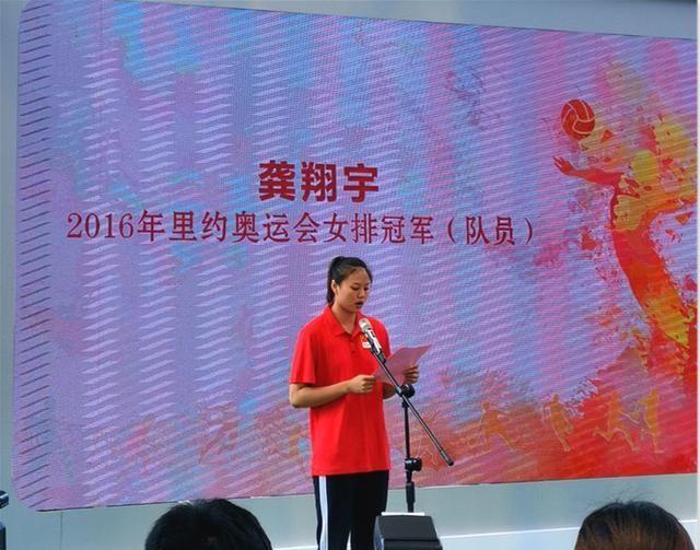 龚翔宇放假也不忘宣传女排精神 低调的她在大合影中站到了最边上