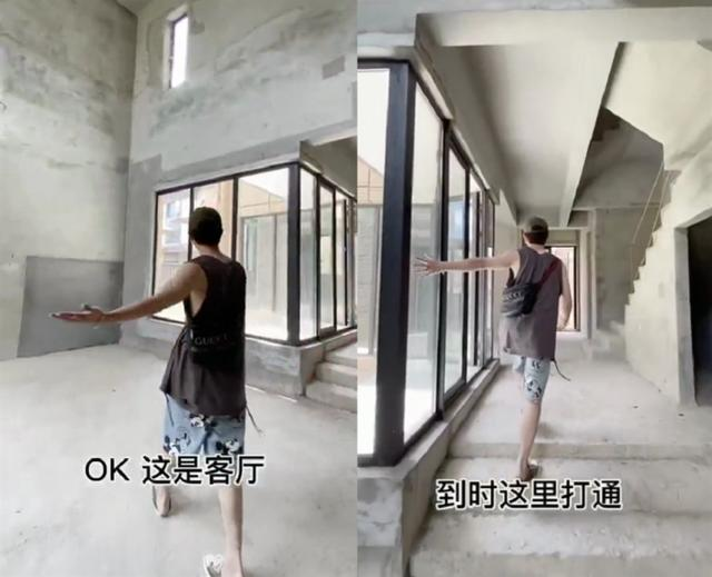 晒豪宅被嘲方便打得老婆满楼跑 至上励合刘洲成在线回复找扛揍的