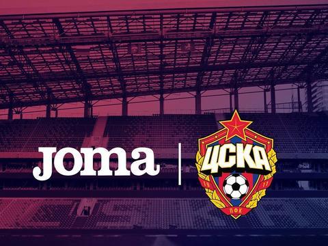 Joma成为莫斯科中央陆军全新合作伙伴