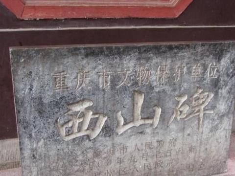 57岁的黄庭坚,篆书笔意写行书《西山碑》,大气厚重,金石气满满