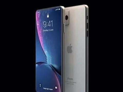 """真全面屏+后置""""坦克五摄"""",iPhone 13渲染图曝光"""