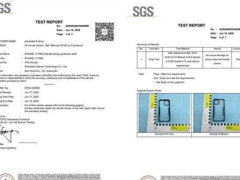 国产硬派防摔手机保护壳,2米防摔,通过国际防护认证!