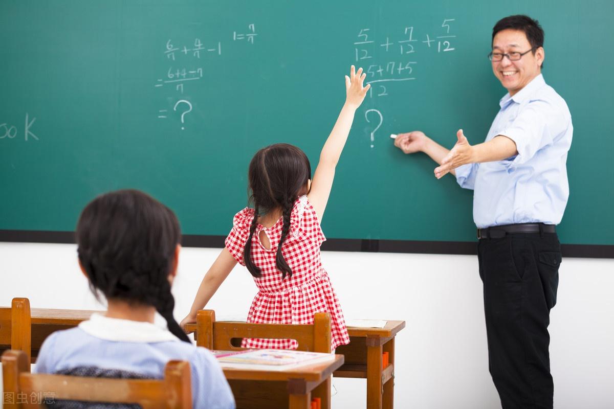 注意,7月辽宁省教师招聘大公告来了!