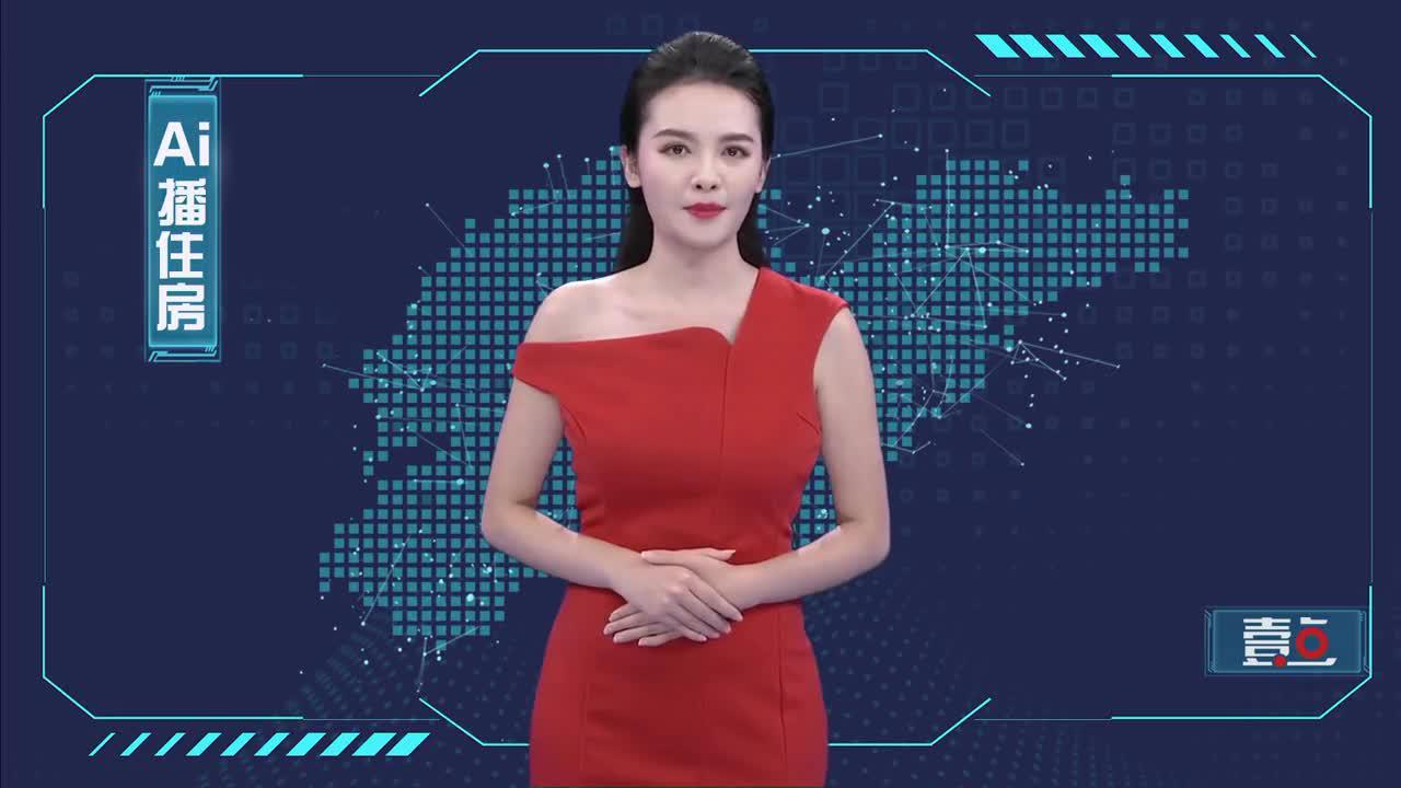 AI播住房| 济南晒住房公积金家底!2019年结余138亿