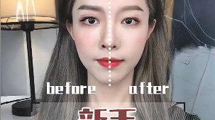 新手化妆指南 眼影 眼睑下至 腮红 修容 画法