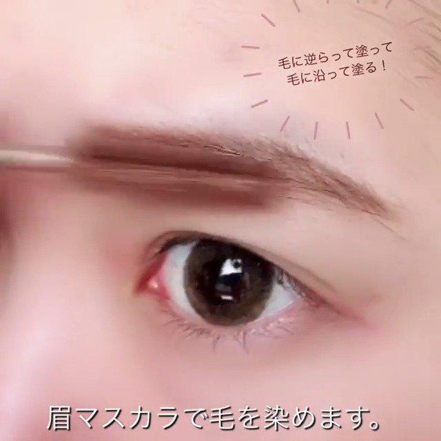 自然平眉的画法,简单又实用,眉粉眉笔get起来