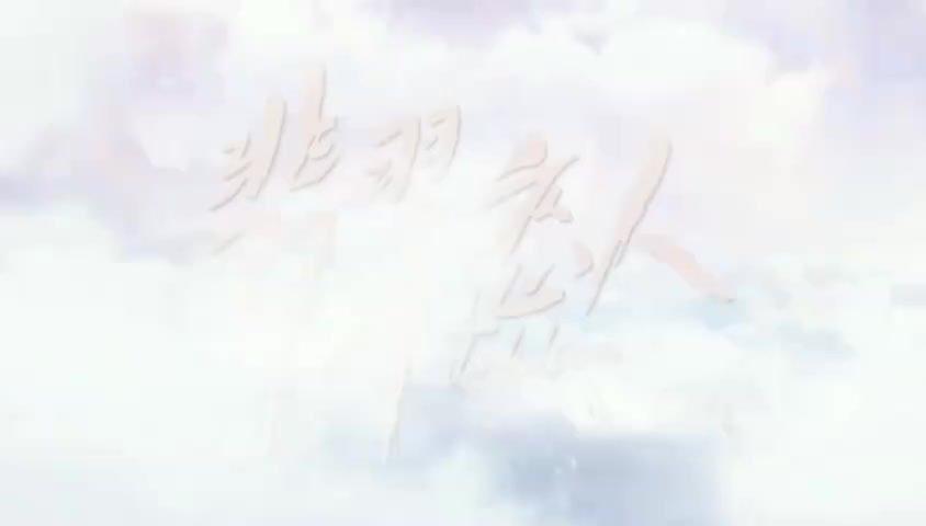 限韩令解开,郑爽&李钟硕《翡翠恋人》是不是可以上映了……