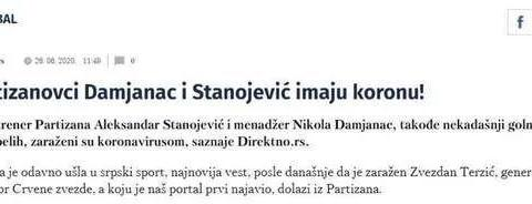 斯塔诺中招佩特科维奇离世 新冠重击两位中国足球的老朋友