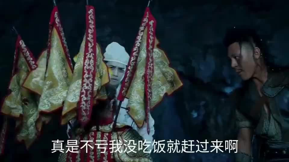 《西游降魔篇》齐天大圣大战四大妖怪……