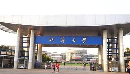 世界高水平大学:兰州大学、河海大学、上海财经大学,你怎么选