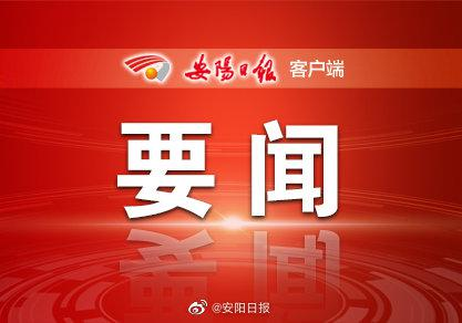 安阳大学科技园开工建设 李公乐宣布项目开工