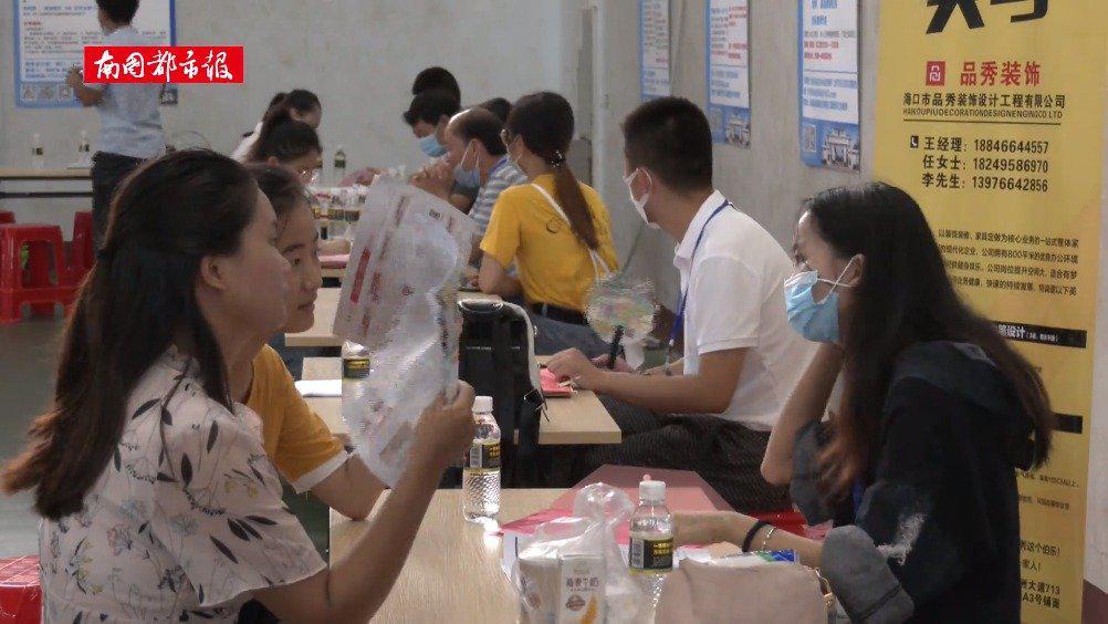 海南面向全球招聘三万人才活动走进琼台师范学院
