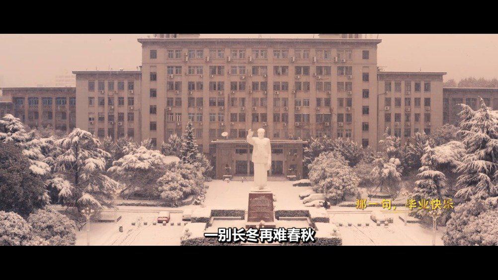 华中科技大学2020届研究生毕业纪念视频来啦!