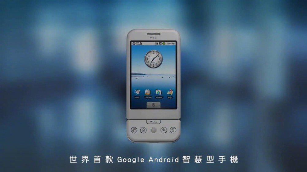 HTC 品牌故事 2020 版 官博菌在 HTC 品牌故事 2020 版后拼接了早
