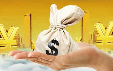 海南离岛购物免税额度确定,以后去海南购物,超过多少才要交税?