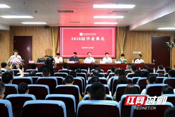 云端话青春 ,湖南艺术职业学院举行2020届毕业典礼