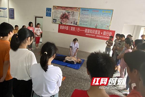 湖南省妇幼保健院开展急救知识进学校活动