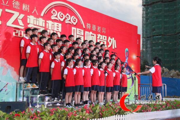 贺州外国语学校面向全国招聘各学科名优教师 最高年薪25万元