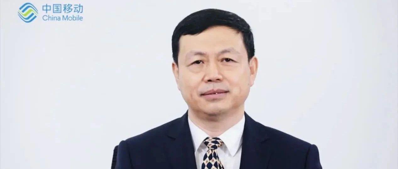 """中国移动董事长杨杰:""""五纵三横""""开启信息通信新阶段"""