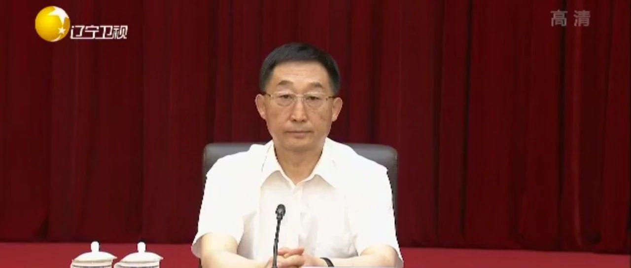 青海省长刘宁履新辽宁