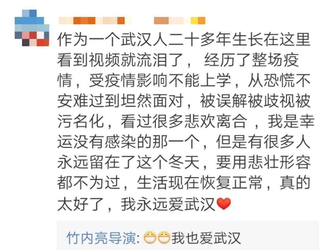 """日本导演的武汉纪录片火了:""""我要光明正大地告诉大家,武汉很安全"""""""