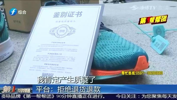 得物APP上新买的跑鞋,在塑胶跑道上训练两小时就开胶?