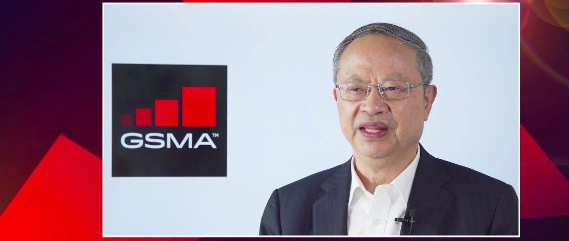 GSMA高级顾问王建宙:消费级5G应用具有很大想象空间