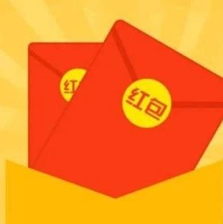 中消协618舆情报告:京东、淘宝、拼多多红包活动均遭吐槽
