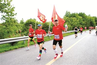 江西省第六届全民健身运动会暨鹰潭市全民健身长跑比赛举行
