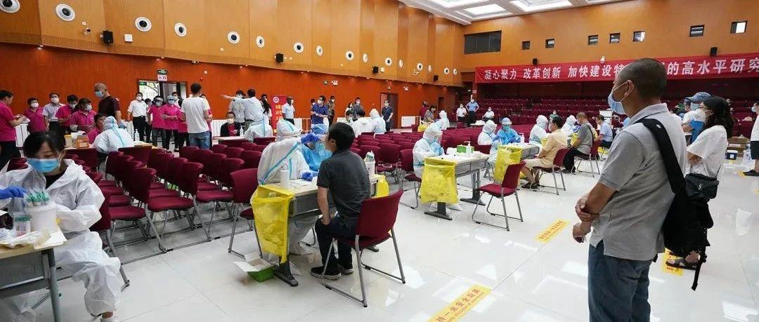 北京工商大学1240名师生顺利完成核酸检测