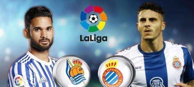 「西甲」赛事前瞻:皇家社会vs西班牙人,皇家社会占据上风