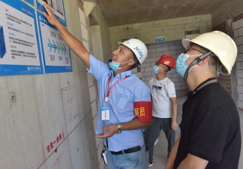 四川省江油市召开2020年第二季度安全生产工作会