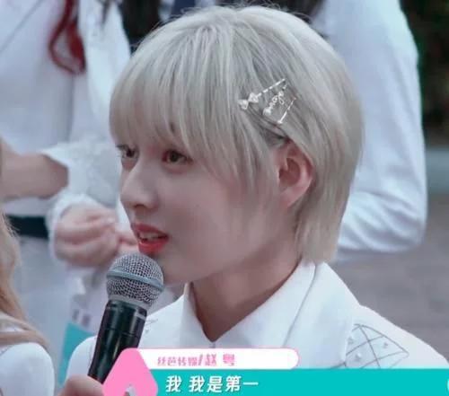 《创3》最新排名:赵粤稳守第1,陈卓璇下跌,徐艺洋卡8引争议
