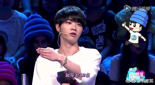 何炅失言:卫生巾打开后好大,华晨宇听完惊呆了!