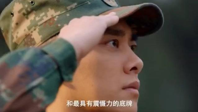 由李易峰、陈星旭、张馨予、肖央、段博文、董春辉等主演的