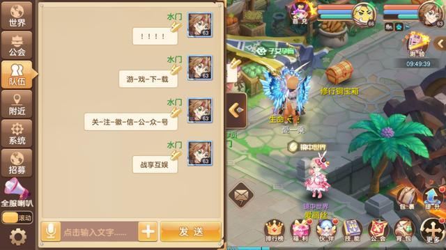 二次元月神回合制手游,简述游戏现状,提供开局玩法内容的指引