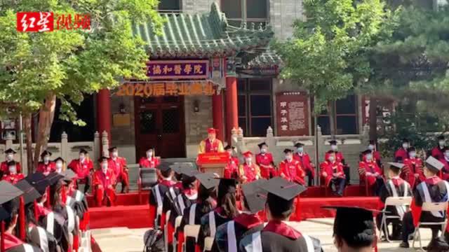 """北京协和医学院办""""云上""""毕业典礼……"""