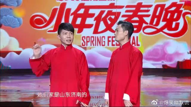卢鑫、玉浩相声《那些年我们追过的芒果台》……