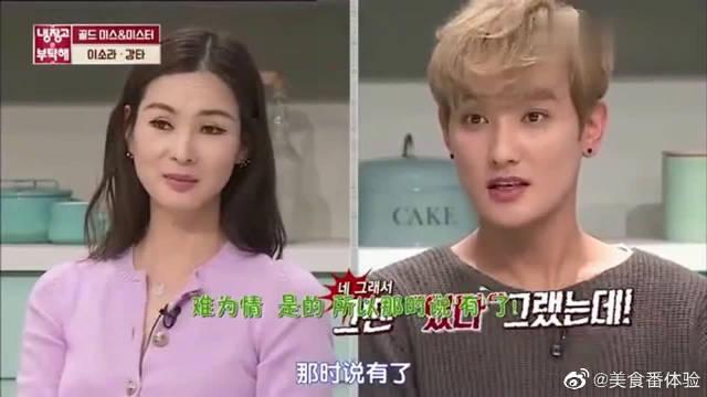 安七炫节目大赞宋茜,在节目说是理想性后被断了联系哈哈