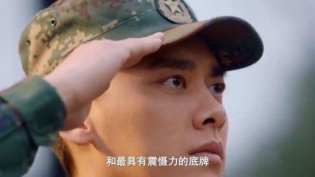 由李易峰 、陈星旭、张馨予 、肖央 、段博文 、董春辉等主演的