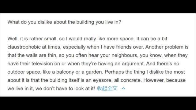 雅思口语常考题:building——朗读版……