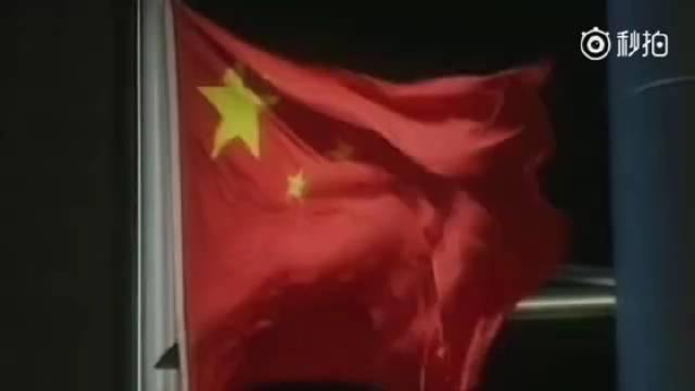 此刻,重温五星红旗在香港升起的画面 依旧燃!早安咸阳