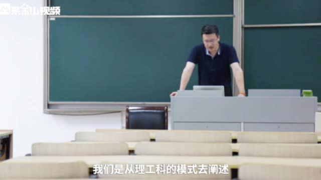南京高校教师特意找空教室上网课:这样才有上课的感觉!