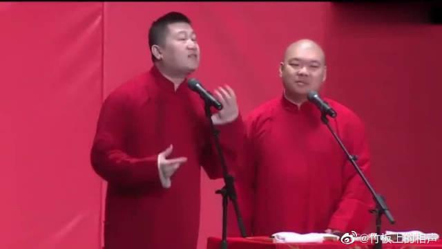 张鹤伦爆笑相声,全程高能调侃班主任,包袱连连逗乐观众!