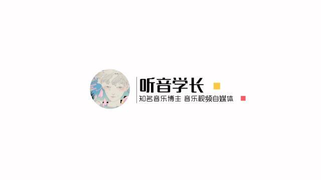 周杰伦-《珊瑚海》mv 该歌曲是由周杰伦和LARA(南拳妈妈-梁心顾)