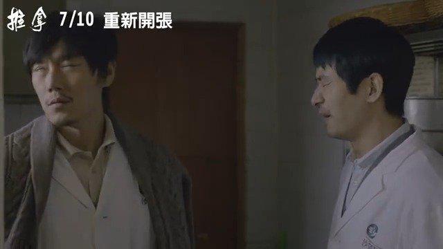 由娄烨,郭晓东、秦昊、张磊、梅婷、黄轩出演的《推拿》……