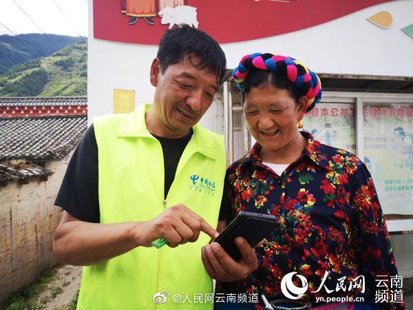 云南电信首个乡镇5G基站在迪庆州开通