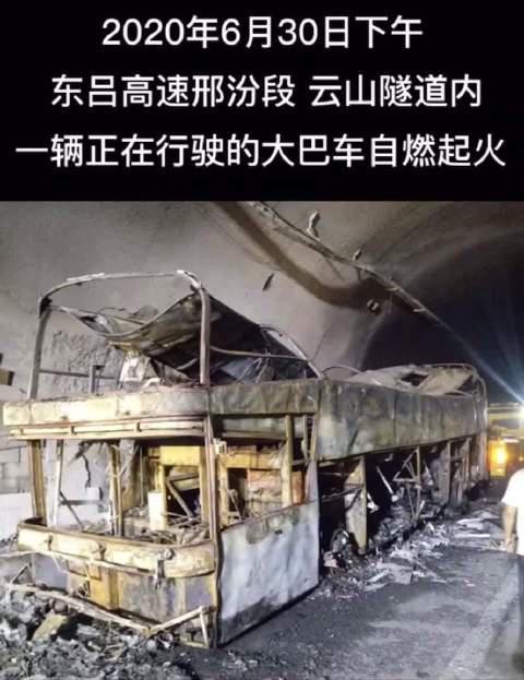 客运大巴隧道内自燃 多部门联合极速救援45名被困乘客