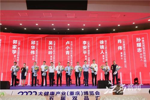 2020中医药文化传承与创新10大功勋人物揭晓